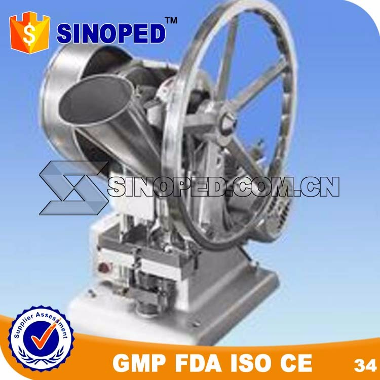 Electic motor Single punch TDP-1.5 tablet press machine for price
