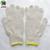 Natural 7 gauge 10 gauge safety cotton knitted white cotton glove