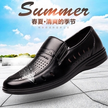 2017 Fashion Italian designer formal mens dress shoes formal men leather shoes