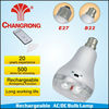 Led Emergency Light Led Rechargeable Work