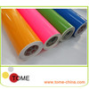 PVC Vinyl Sticker For Cutting Plotter/heat press vinyl
