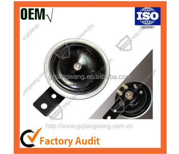 Motorcycle Engine Spare Parts Horn for 12V