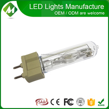 150w G12 Xenon lamp for Flood light/ Xenon lamp