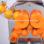 Factory Direct Sale Prices Automatic Pressing Electric Orange Juicer Machine