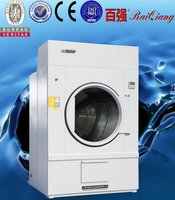 New arrival easy control plastic film drying machine