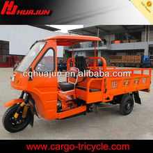 250cc central motor kit/2014 new cargo tricycle