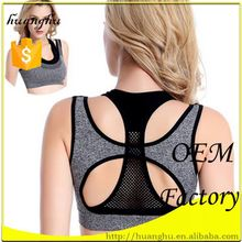Fashionable elastic Lightness chinese wholesale modern yoga seamless no bra tank top for women