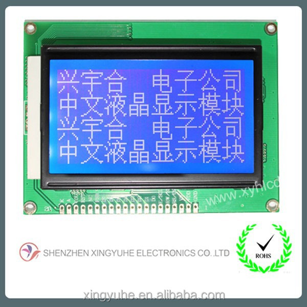 Transparent lcd display graphic 128x64 LCD display module