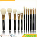 12 Pcs Wood Handle Wool-like Hair Face Makeup Cosmetic Brush Set Gold Black