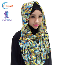 Zakiyyah V044 Beautiful Tudung Silk Borong Indonesia New Arrival In 2017