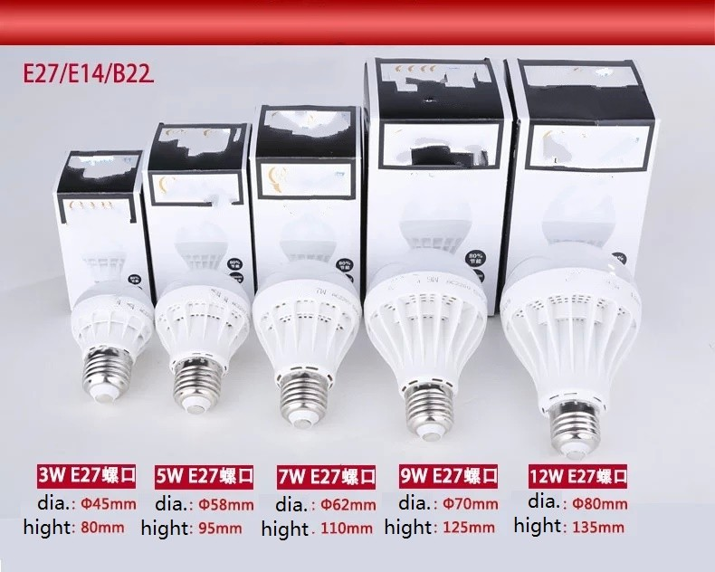 High power LED pcb bulbs 5w 7w 9w 11w led light pcba led pcb