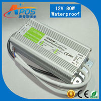 Waterproof led driver IP67 led switch power supply 12v 6.67A 80W
