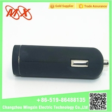 MX New Hot Selling 5V 2.1A Universal Usb Car Charger Colorful Automatic Mobile Phone Charger