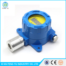 Fixed ethylene oxide gas detector, ETO detector with British sensor