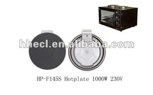 Electric Cooking Plate 1000W 230V HP-F145S