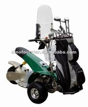 cheap mini powered 3 wheel electric golf scooter with seat for adultsSX-E0906