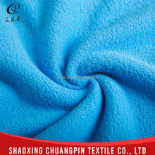 Washable various color promotion custom fleece fabric
