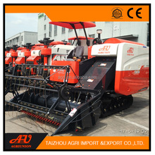 hot selling mini soybean harvester combine