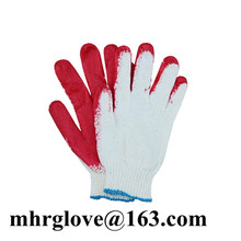 Brand MHR Attention! latex coat color change gloves