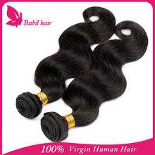 zury hair with full cuticle top grade 6A grade body weave human hair