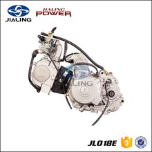 JIALING 110cc auto motor cub motorcycle engine