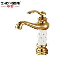 Single Level Gold plated Deck Mounted Basin Mixer