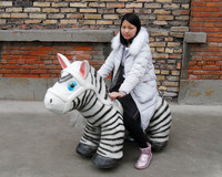 Zebra ride,wholesale ride on battery operated kids baby car