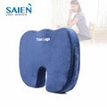 Amazon supplier memory foam coccyx back pain relax wholesale seat cushions