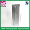 modern design food grade aluminium moisture barrier bag
