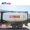 Used For Liquid Transportion Baff E
