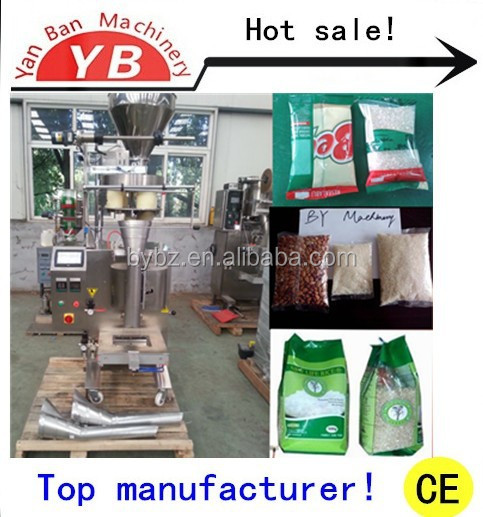 Factory high performance YB-688K Automatic 500g ,1kg Rice/Sugar Packing Machine with Gusset Device