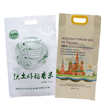 Factory best quality plastic laminated rice bag cheap custom made side gusset kraft paper bag