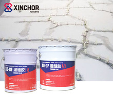 XQ-GF concrete crack repair epoxy adhesive for road and bridge