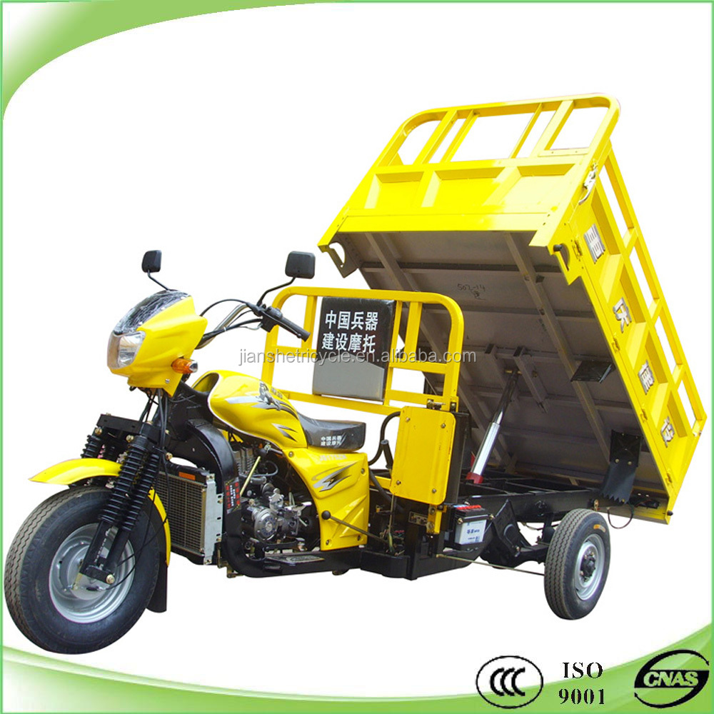 200cc water cooling three wheeled motorcycle with dumper