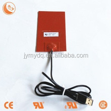 5V USB Powered Heater For Hand Warmer or Mouse Pad
