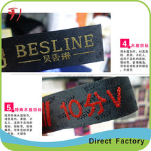 Custom Apparel Label Fabric Softener Sew In Clothing Labels Jeans Jacket Woven Label