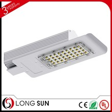 New product 2016 led lighting housing best price 40w led street light made in china