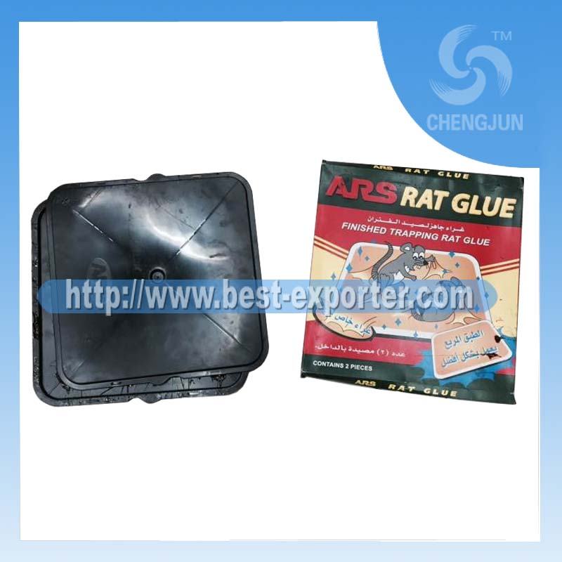 2016 Hot Sale New Design High Quality Mouse & Rat,ARS Rat Glue