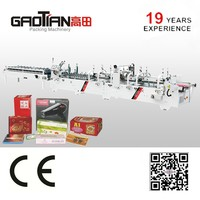 SHH-E Series Folding Gluing machine cold glue for corrugated cardboard box
