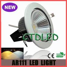 20w ar111 led guangzhou mingli communication equipment limited