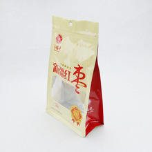 New design dried fruit picking bags pakcaging bag packaging of