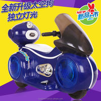 ride on motorcycle toys 2016 cartoon children electric toy car motorcycle