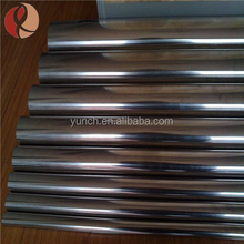 Molybdenum manufacturers and molybdenum alloy square bar