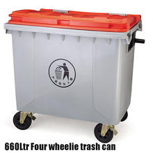 large four wheeled 1100 liter waste bin rubbish can with pedal mobile dustbin plastic for 660L