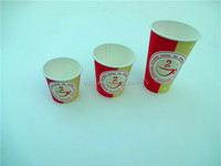 2015 new design single wall style and beverageuse disposable paper coffee cups in ANQING
