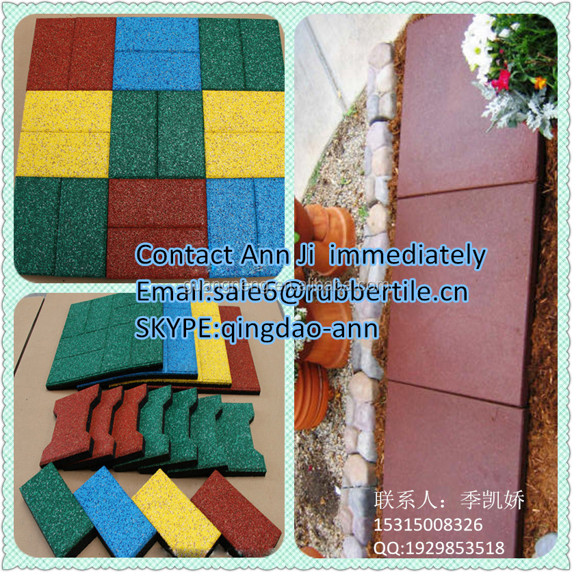 Water Proof Safety Rubber Brick for Walkway,Playgroud