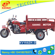 WY150 use ZONGSHEN tricycle motor moped cargo tricycle