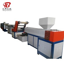 pe flat yarn making for rope pp woven sack production line plastic tape wire drawing machine with great price