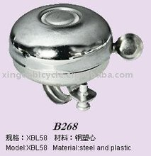 supply bicycle bell