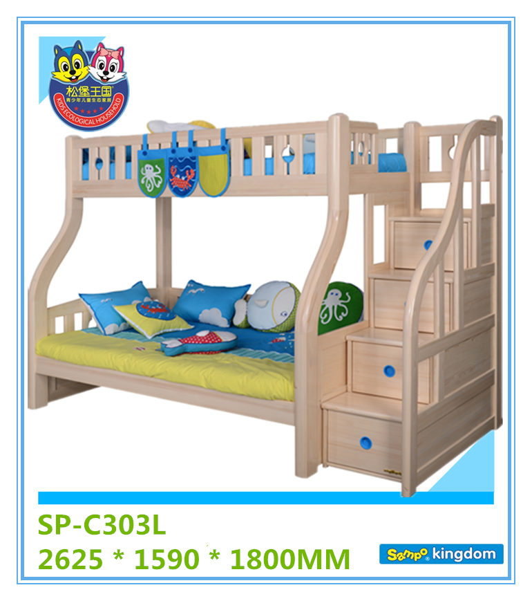 picture kids bed of solid wood bed with drawers